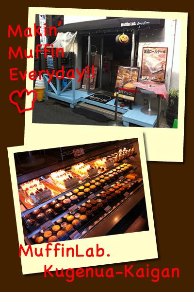 MuffinLab.鵠沼海岸店